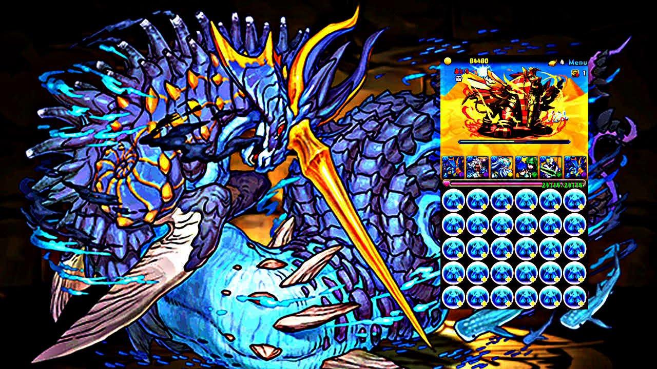 ドラゴン ネプチューン