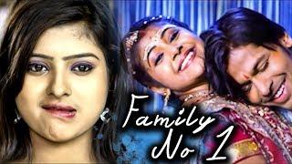 Family No 1 Odia Full Film | Deepak, Subhangi, Madhusmita, Smruti | Sidharth TV