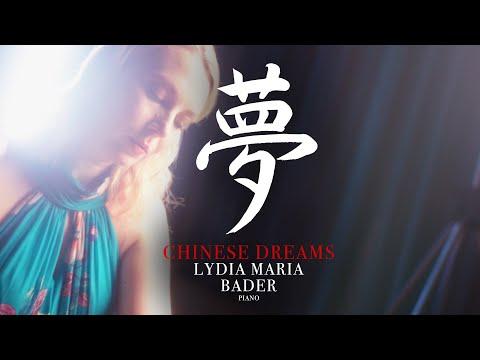 Chinese Dreams - CD Trailer   Lydia Maria Bader, piano