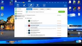 Wise Care 365 pro утилита для очистки и оптимизации компьютера