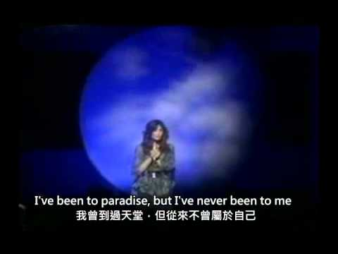 035.I've Never Been To Me--Charlene-附中文翻譯一次發40首