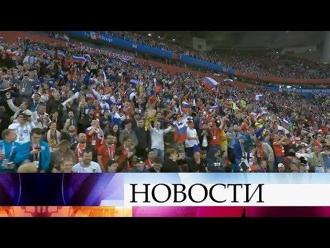 Сборная России победой над Египтом практически гарантировала себе выход в плей-офф.