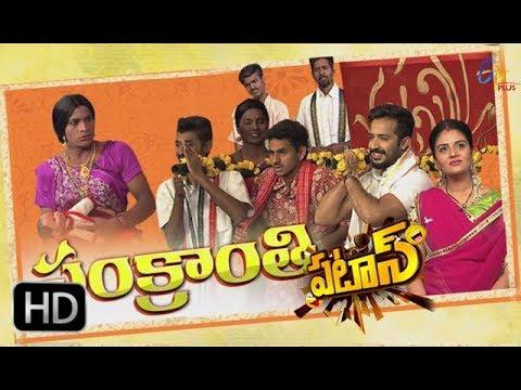 Patas | 13th January 2018 | Full Episode 661 | Sankranthi Movie Spoof | ETV Plus