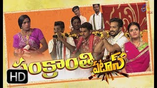 Patas | 13th January 2018 | Full Episode 661 | Sankranthi Movie Spoof | ETV Plus