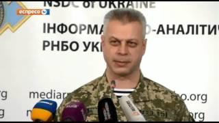 В Донецьку відбувся жіночий голодний бунт