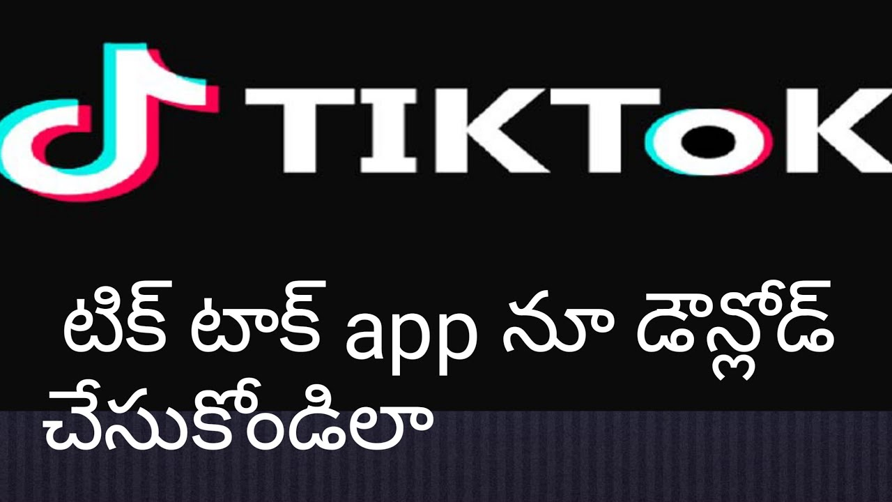 tik tok app download telugu