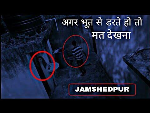 Real ghost in Jamshedpur