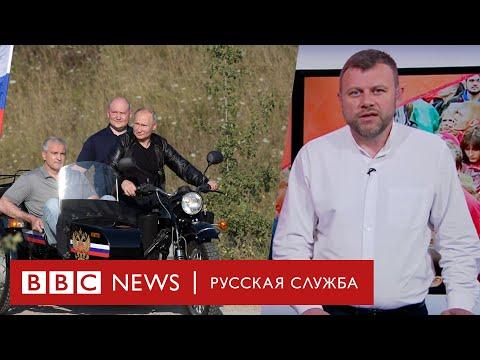 Месяц протестов в Москве. Где Путин и Медведев? | ТВ новости