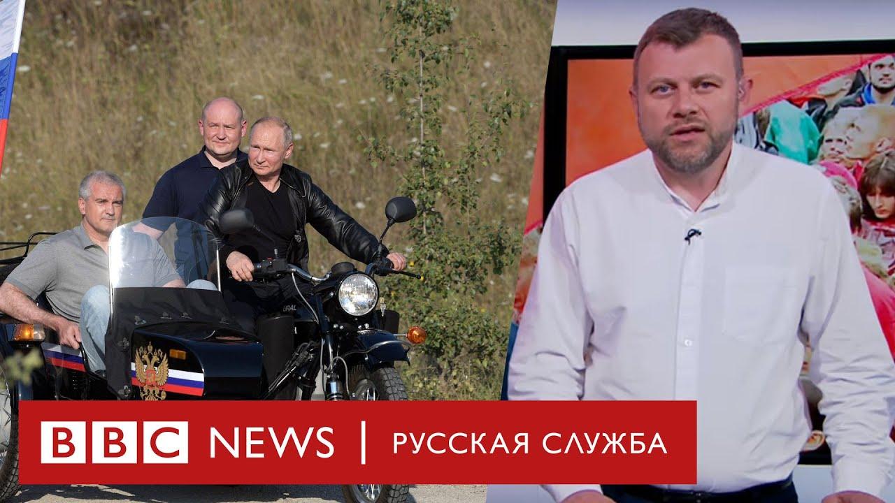 Месяц протестов в Москве. Где Путин и Медведев? | Новости
