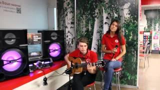 М.видео. Петрозаводск. Музыкальное выступление сотрудников для конкурса