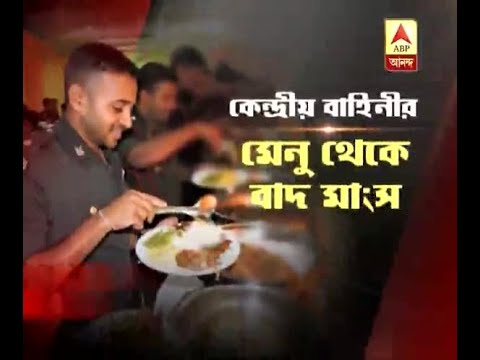 Meat not in menu of central forces