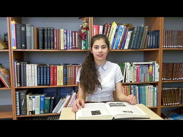 Изображение предпросмотра прочтения – КаринаГолубева читает произведение «Лисица и виноград» И.А.Крылова