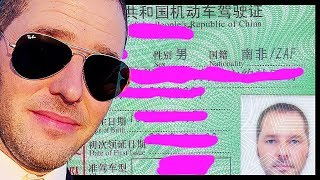 I Bought my Chinese Driver's License for $1000