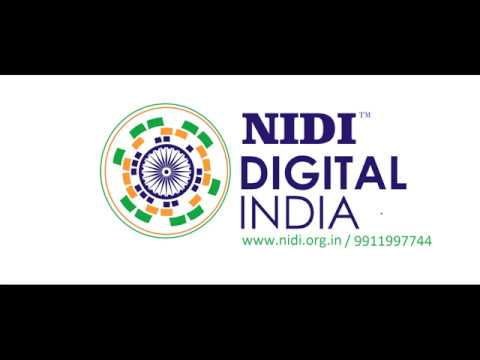 04MM01 Multimedia Courses in Hindi (Learning Objectives)