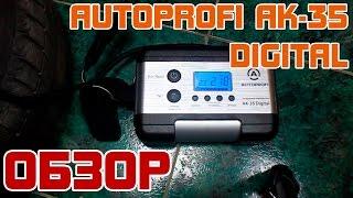Обзор: Компрессор Autoprofi AK-35 Digital (+проверка АКБ и генератора)(, 2016-10-02T15:21:33.000Z)