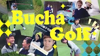 ネッツ静岡オリジナルRAV4「Buchakawa」×ゴルフ