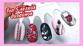 Подборка идей для дизайна ногтей на Январь Февраль Топ идей маникюра популярные дизайны