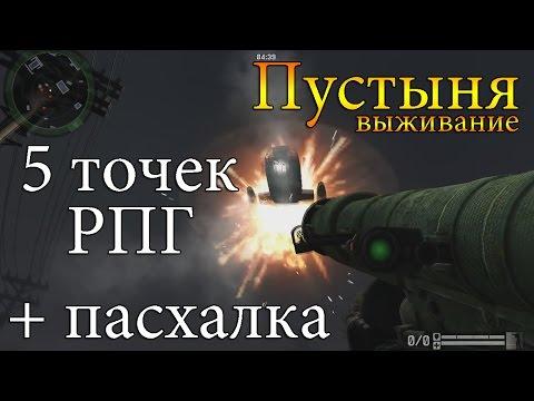 Игра The Hunter 2012 скачать торрент