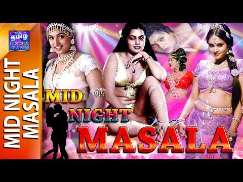 Mid Night Masala | இரவு நேர கவர்ச்சி பாடல்கள் | Mid Night Songs | Silk Smitha | Jayamalini