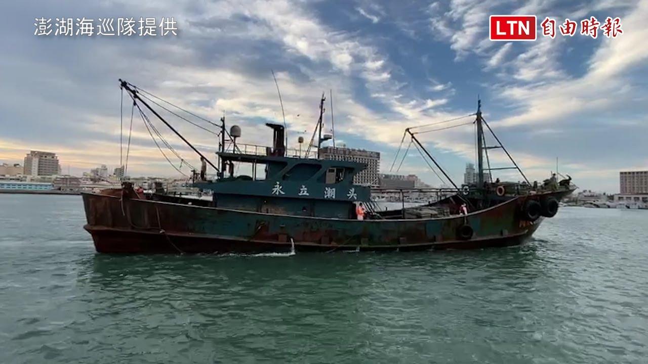 中國漁船越界捕魚3000公斤謊稱500 就地海拋多花2小時(澎湖海巡隊提供)