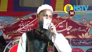 SHAMSHAD RAHI:  Balu Tola Rangraiya Amour baisi Purnia Bihar