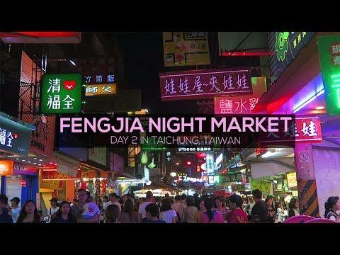Fengjia Night Market | TAICHUNG, TAIWAN (Day 2)