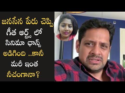 Producer Bunny Vas Revealed Facts Over Rumors On Him   Bunny Vas   Telugu Tonic