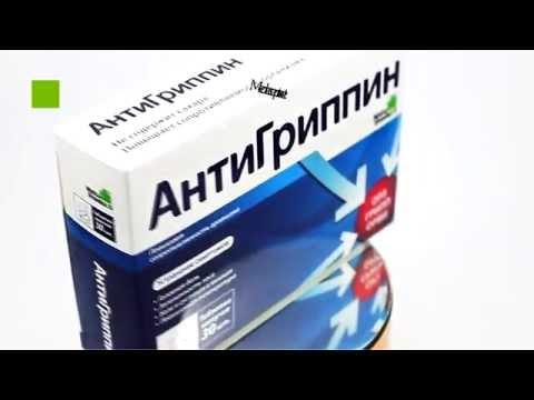 Медрецепт - АнтиГриппин таблетки шипучие 30 шт.