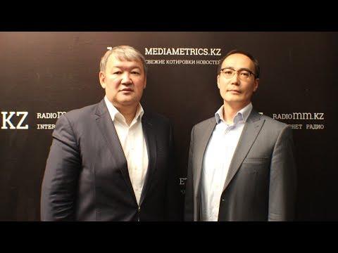 Развитие организованного товарного рынка и товарных бирж в Казахстане