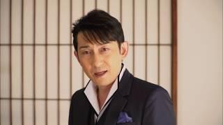 【プロモーションビデオ】福田こうへい『男川』