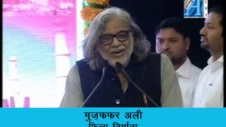 Muzaffar Ali Film Director spech on film cities up Report by ASIAN TV  NEWS