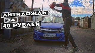 Обед БОМЖА за 40 рублей!!!