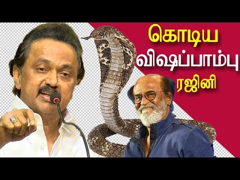 MK Stalin targets Rajinikanth's spiritual politics tamil news, tamil live news news in tamil redpix