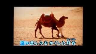 松崎しげるの「私の歌」をカラオケで歌ってみました。