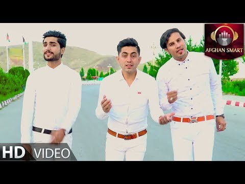Shafiq Omid, Mansour Aryan & Nasir Paiman - Dusti OFFICIAL VIDEO