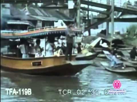 การออกแบบประเทศไทย มหาวิทยาลัยศรีปทุม วิทยาเขตขอนแก่น(กลุ่มปลากระป๋อง)