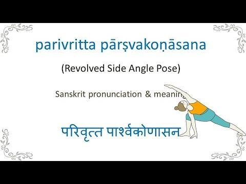 sanskrit pronunciation for yoga pose  parivrtta