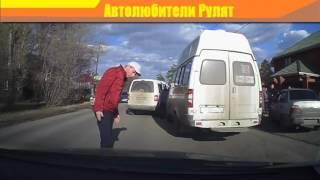 FASTpost Жесткие разборки и драки на дороге! Быдлота с пистолетом