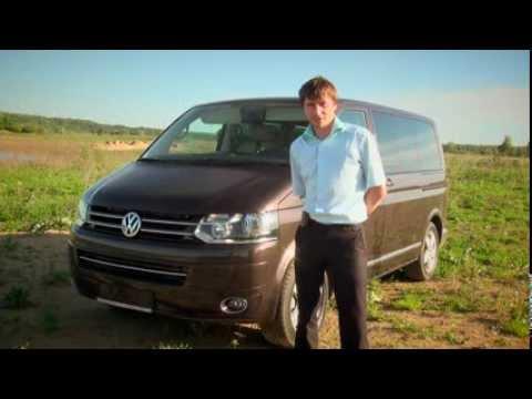Купить б у Volkswagen Multivan, продажа автомобилей с