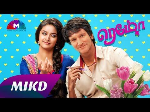 Remo Trailer   Robin Williams Version   Mrs. Doubtfire Tamil