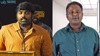 Vijay Sethupathi shocking reply to Blue Sattai Maran 96 review | 96 Success Meet
