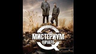 """Нюша """"Только"""" (OST Мистериум.Начало)"""