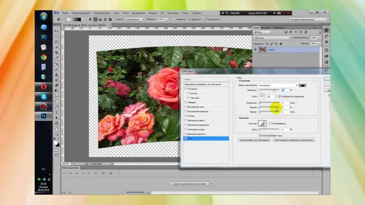 Как сделать изгиб картинки в фотошопе видео, открытка дню психолога