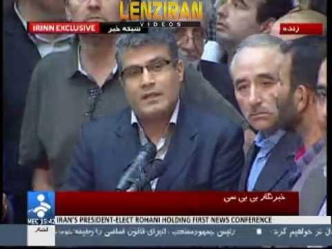 BBC World Service reporter in Hasan Rohani press conference