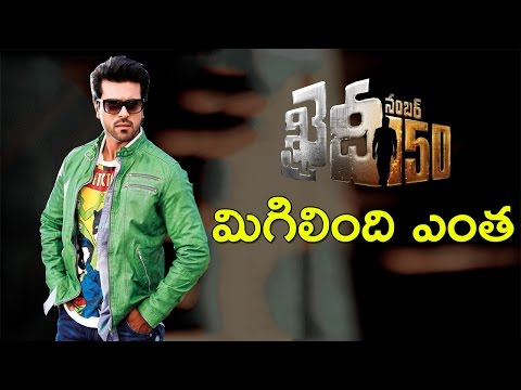 Khaidi No 150 Movie Budget and Collections |Ram Charan Earnings On Khaidi No 150|| NH9 News