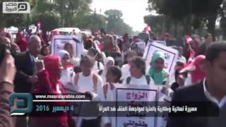 مصر العربية | مسيرة نسائية وطلابية بالمنيا لمواجهة العنف ضد المرأة