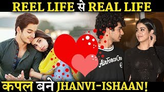 OMG! Jhanvi kapoor and Ishaan Khattar Are In A Relationship?