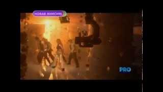 Съемки клипа МакSим на песню 'Я ветер'
