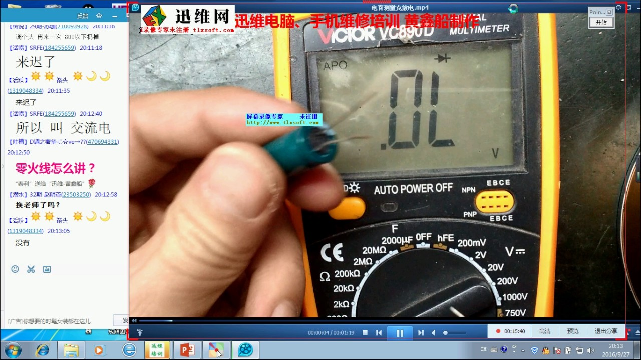7 Youtube How To Make Capacitor Charging Discharging Circuitinteresting