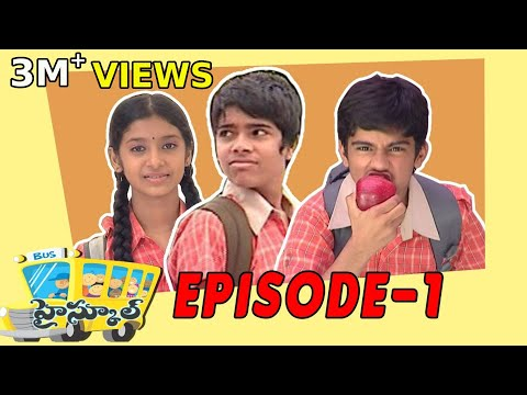 High School Telugu Serial - Episode 1